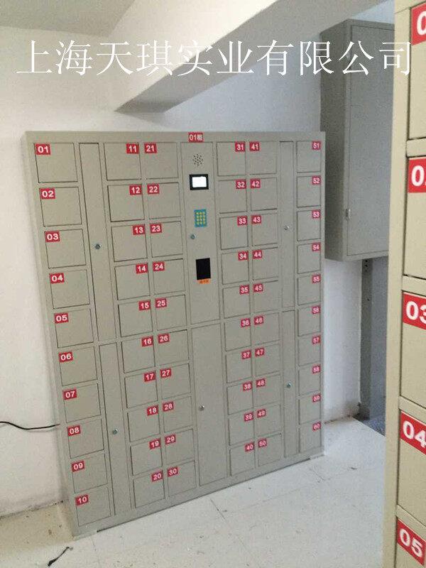 锦州条码寄存柜