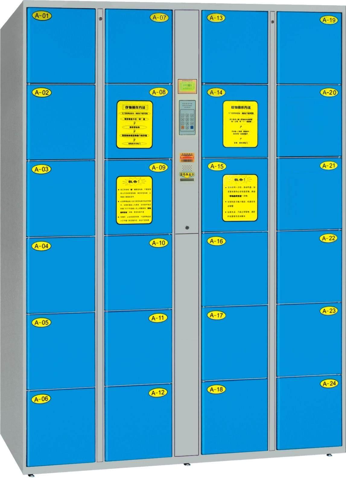 18門電子寄存柜價格