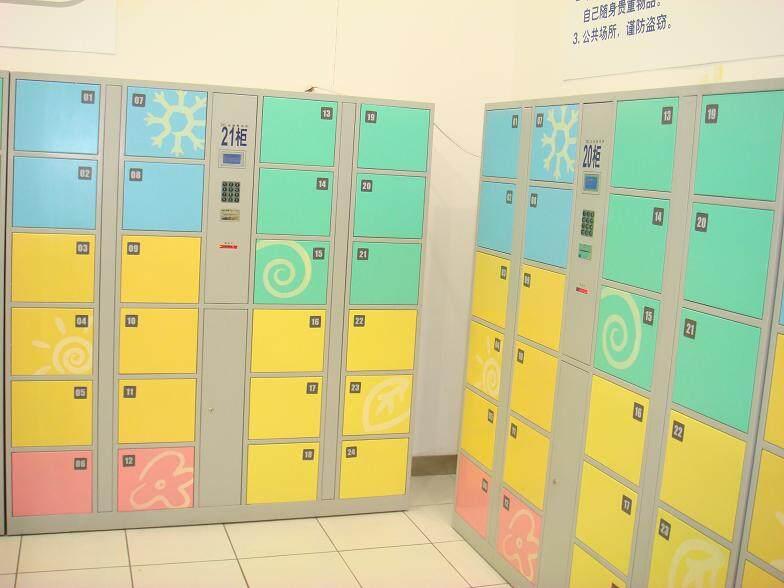 哈尔滨24门电子寄存柜