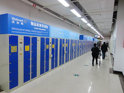 昆山电子存包柜工厂