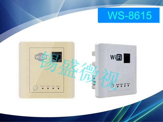 WS-8615.jpg