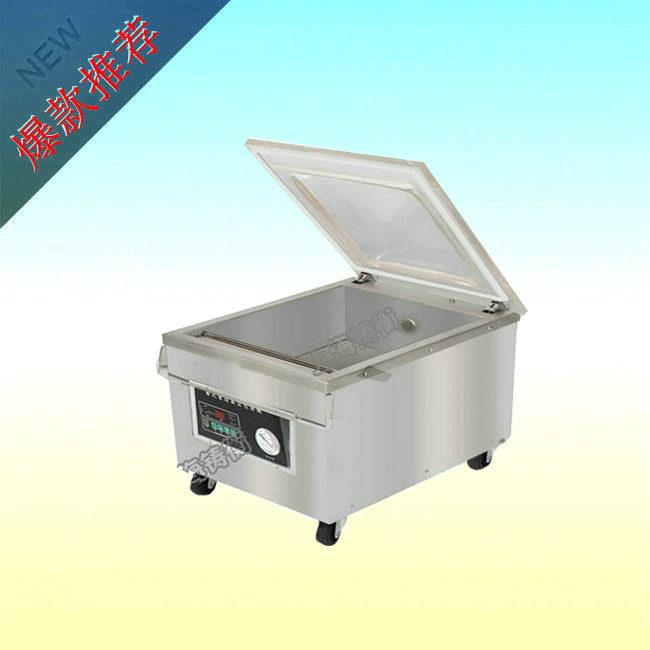 茶叶台式真空包装机