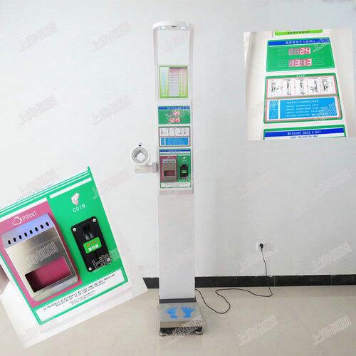 测血压心率全自动智能人体秤细节