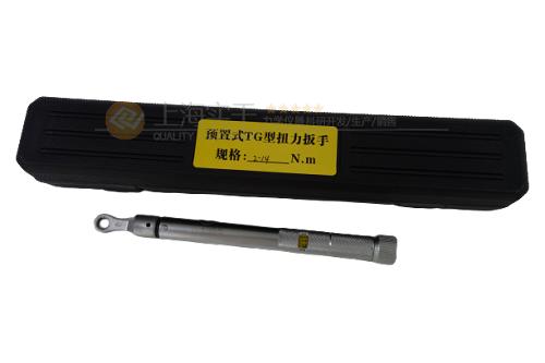 SGTG型預置式測力矩扳手