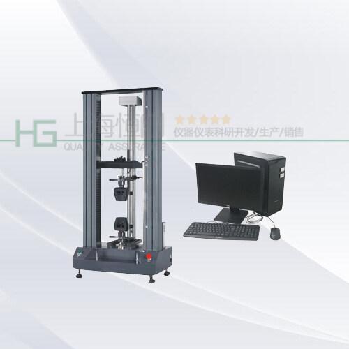 SG2100微机控制电子万能试验机