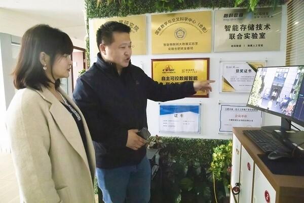 安徽协会走访调研海赛科技