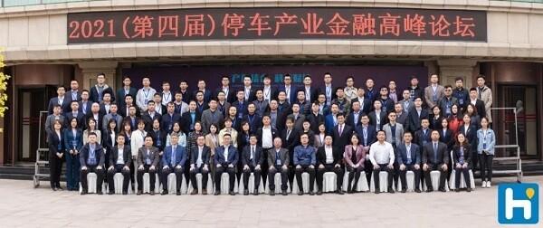 捷顺科技荣获中国停车行业三项年度大奖