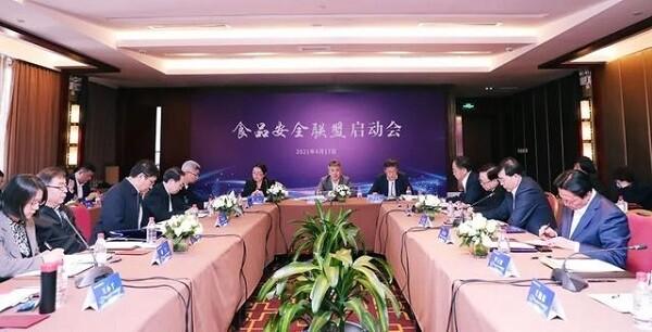 以良心初心推动社会共治:食品安全联盟启动会在京举行