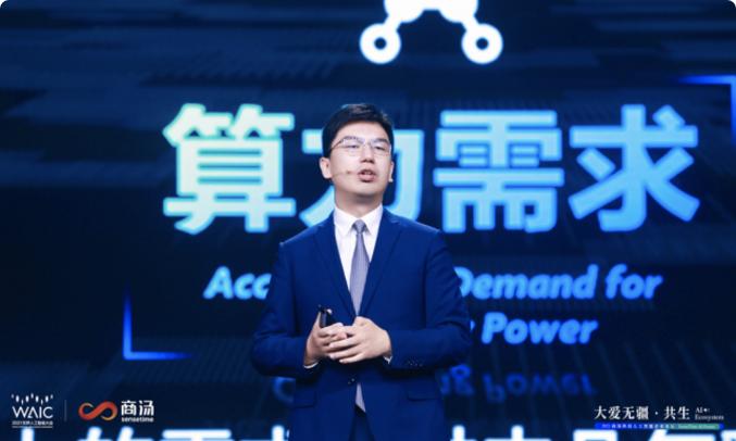 """商汤在上海推出AI大装置,徐立:""""人工智能的粒子对撞机"""""""