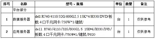 1-21091609155EU.png