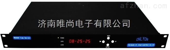 时钟同步服务器