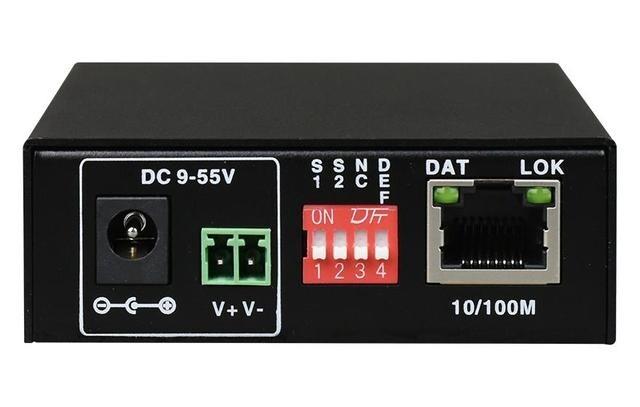 串口设备联网服务器的工作方式介绍