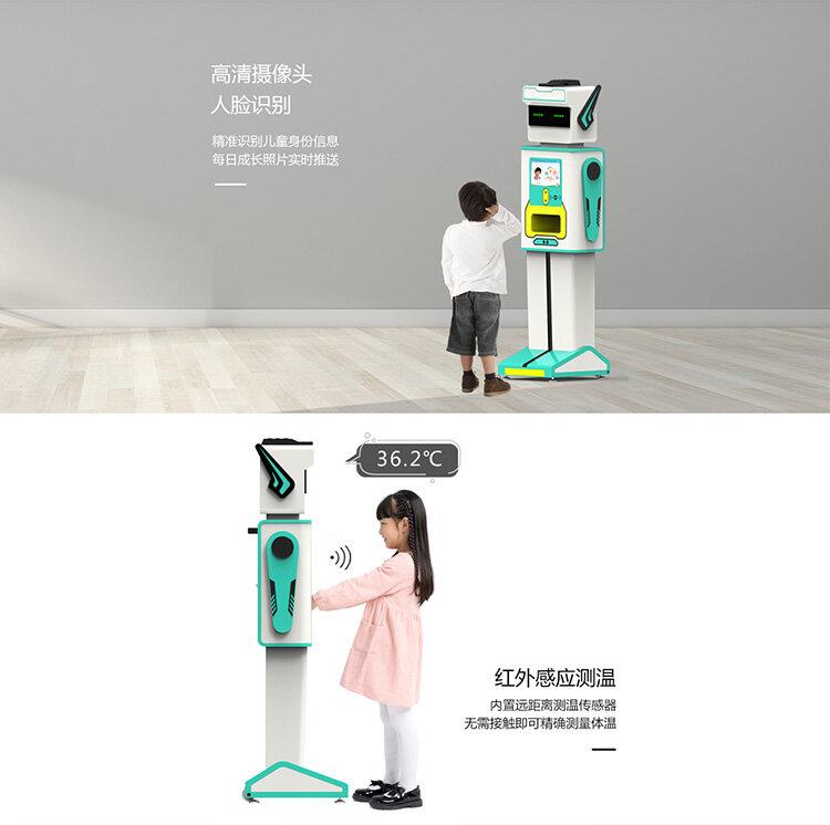 <strong>测温机器人幼儿园晨检智能体检手足口刷脸</strong>