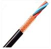 MKVVP450/750V-16*2.5矿用阻燃控制电缆