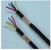 ZR-KYJVRP电缆 5*1.5屏蔽控制电缆