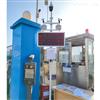 OSEN-6C石家庄加工企业扬尘视频监控系统