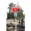OSEN-YZ工地小区环境扬尘监测系统