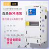 MCJC-15激光切割吸尘器厂家