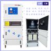 MCJC-15工業吸塵器生產廠家