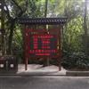 OSEN-FY惠州原始森林负氧离子含量检测
