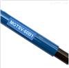 MGTSV- 6B矿用防爆光缆 6芯阻燃光缆
