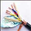 RVSP双绞屏蔽线 ZRC-RVVSP阻燃电缆