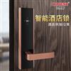 广东酒店锁生产分电子感应锁 IC卡磁卡锁